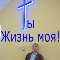 АлександрВласов
