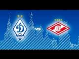 Динамо Москва 2:2 Спартак Москва / РФПЛ / 1-й тур / Обзор матча