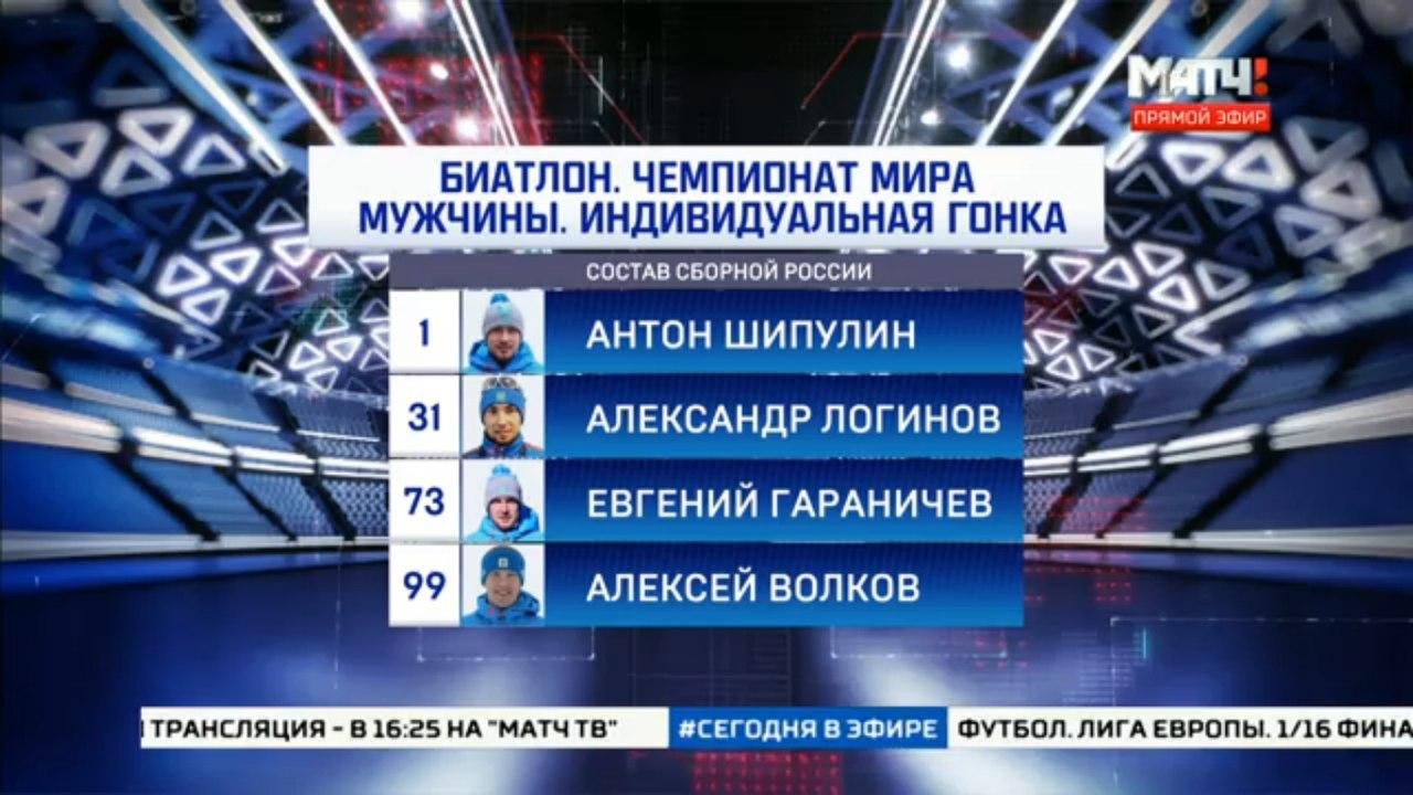 translyatsiya-xxxl-tv
