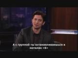 Джексон Рэтбоун на шоу Джимми Киммела (рус.субтитры)