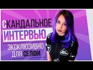 Милена Чижова Будут ли новые пластические операции Интервью.