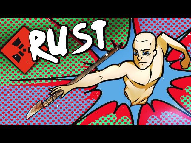 2 РИЧ БИЧ, ТОП ЗАЛУТЫШ СЛИЛСЯ БИЧУ | Rust