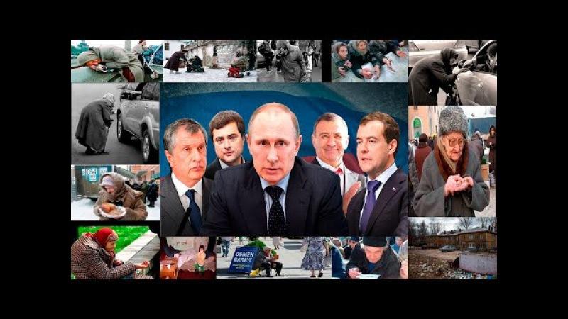 Купцов А Г об истинном Экономическом положении ДЕЛ в РФ