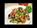 САЛАТ ИЗ БАКЛАЖАНОВ без майонеза Никогда не подведёт Eggplant Salad