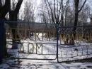 Топливо Улюкаев А У Е Момент истины от 28 11 2016
