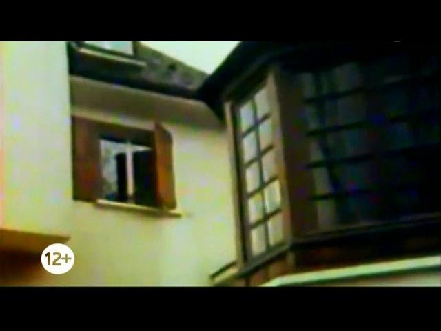 Тото Кутуньо. L'italiano vero [2013, Документальный, биографический, ТВ ЦЕНТР