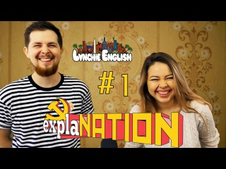 ExplaNATION #1: The game of explaining rare and funny Russian words in English!