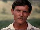 Багряные берега (1979) фильм