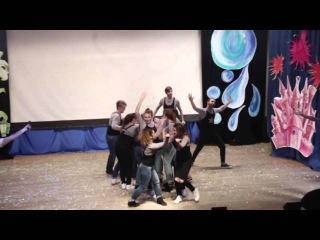 Орион танец2