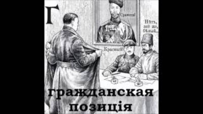 Сержъ Аксельбантъ и ансамбль Санктъ Перербургъ Плебисциты