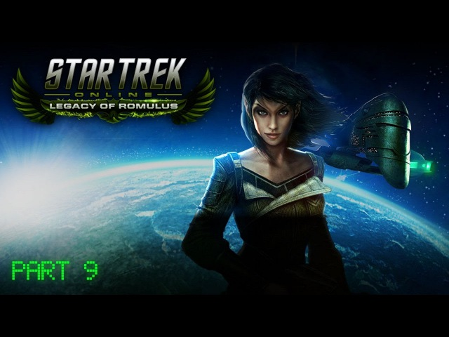 Star Trek Online по-русски Romulan Republic let's play Часть 9