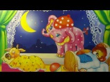 Стихи Агнии Барто для самых маленьких. Занятие 11 'слон' на основе стихов Агнии Ба ...