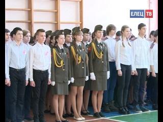 Шагом марш! Ученики гимназии № 11 показали свои успехи в военно-спортивных дисциплинах