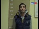 Разбил сердце и лишил денег: полиция задержала мошенника, обманувшего ельчанку