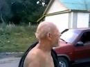 Тамбовский дед пидорас