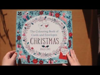 colouring book of cards and envelopes christmas by Rebecca Jones Flipthrough