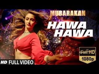 Hawa Hawa Full Video Song | Mubarakan | Anil Kapoor, Arjun Kapoor, Ileana D'Cruz & Athiya Shetty