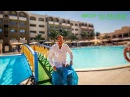 Египет, Хургада, отель Nubian Aqua Beach Resort Mr All Inclusive film 1