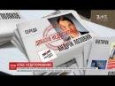 Кримінальне кіно від НАБУ як віддані нардепи своїх захищали