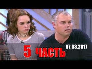 Диана Шурыгина  Пусть говорят смотреть все выпуски