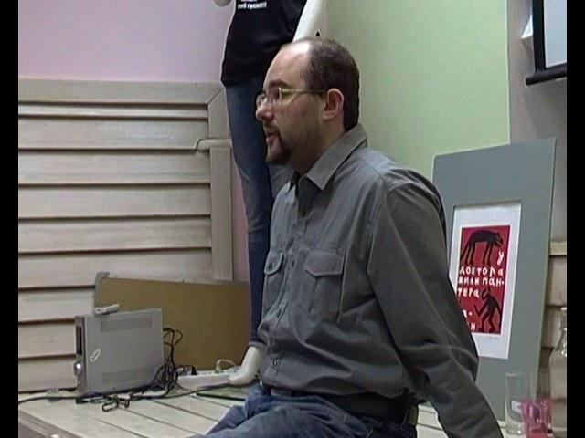 «Пути вхождения в невроз навязчивости» (1/2) Лакан-ликбез 14.12.2016