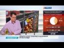 Економіка України зросла на 2,5 - Міністерство економічного розвитку