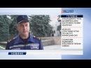 Пожежа на Миколаївщині: Поліція не виключає навмисний підпал