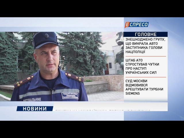 Пожежа на Миколаївщині Поліція не виключає навмисний підпал