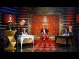 Однажды в России: Шоу «Модная условка»