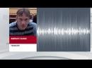 Кирилл Серебренников сделал геем Виктора Цоя в своем фильме режиссер Ганин