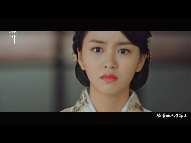 Goblin[Wang Yeo Kim Sun][王黎37329;善][姻緣] Kim So HyunKim Min Jae