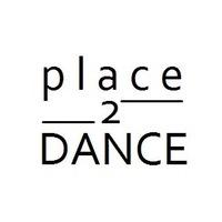 Логотип PLACE2DANCE // Ростов-на-Дону