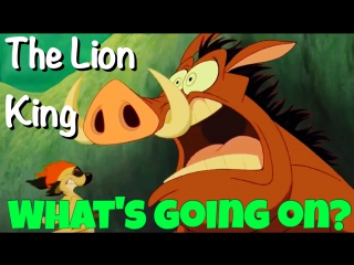 Фраза WHAT'S GOING ON? из мультфильма Король Лев / The Lion King