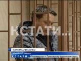 Адвокатский аморальный кодекс - два защитника, пытаясь выпустить заключенного из тюрьмы, сами попали за решетку