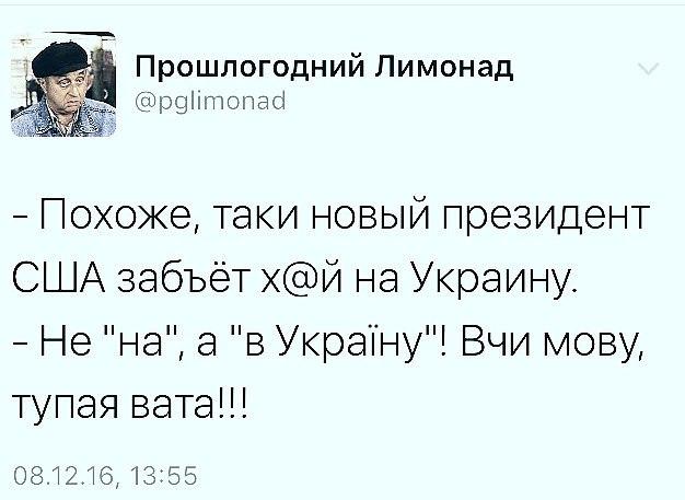 https://pp.vk.me/c638128/v638128145/12d55/aLsLvorKS80.jpg