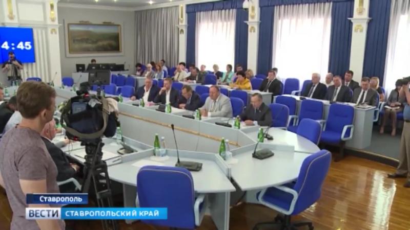 Краевые депутаты- СМИ устроили шоу - ответ прилетит » Freewka.com - Смотреть онлайн в хорощем качестве
