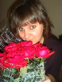 Иришка Киселёва