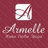 Армель♥Калуга♥Духи♥Бизнес♥Armelle♥Парфюмерия♥