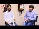 Интервью с Евгением Черных преподавателем по гитаре