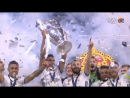 Реал Мадрид – победитель Лиги чемпионов 201617. Церемония награждения.