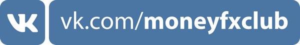 vk.com/moneyfxclub