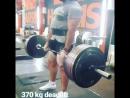 Захир Худояров, тяга 370 кг