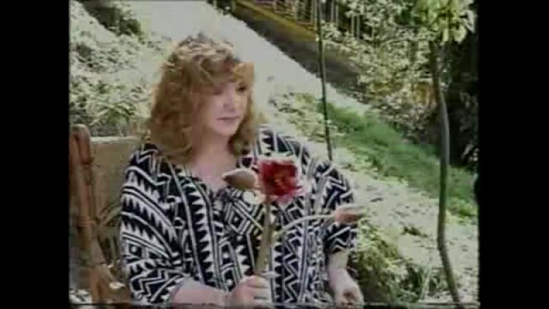 2001 Растительная жизнь Алла Пугаччёва Королевское болото
