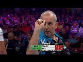 Phil Taylor vs Gerwyn Price (PDC World Matchplay 2017 / Round 1)