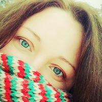 Олена Гальченко