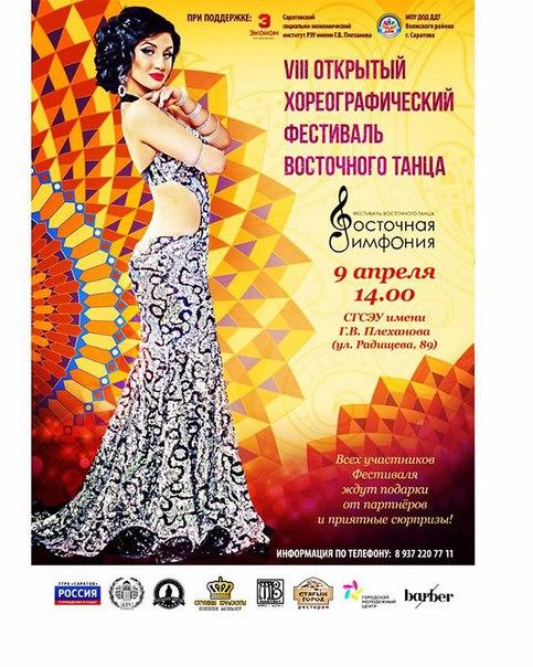 Фото №456239138 со страницы Юли Шиловой