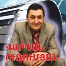 Арменчик - Таредац