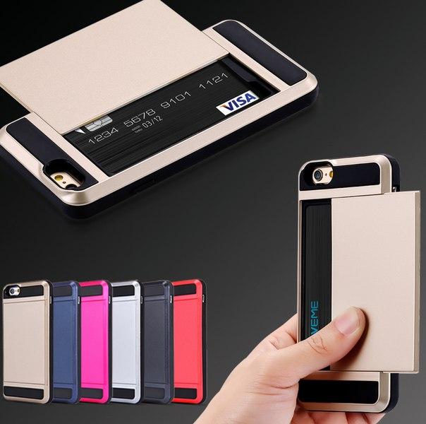 Теперь ты точно не потеряешь свою Кредитку!  https://ru.aliexpress.com/store/product/i6-6-Armor-Slide-Spacious-Credit-Card-Case-For-iPhone-6-4-7-6-Plus-5/116832_32507557544.html?detailNewVersion=&categoryId=380230