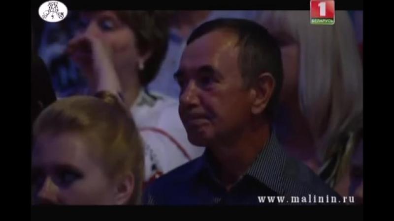 Александр Малинин - Берега (Славянский Базар 2013) - Alexandr Malinin, Berega