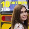 Вероника Муртазина(акустика) Паб Оливер 18.10